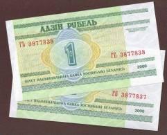 BELARUS LOT 2x 1 ROUBLE 2000  # Гb38778xx   ~No CONSECUTIFS~ - Belarus