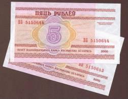 BELARUS LOT 2x 5 ROUBLES 2000  # Bb5150643/44  ~No CONSECUTIFS~ - Belarus