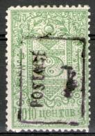MONGOLIE: N°11a * (surch.noire, Signé Champion)    - Cote 50€ -