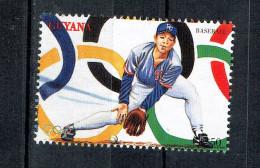 GUYANA 1996 OLYMPIC GAMES ATLANTA BASEBALL - Summer 1996: Atlanta