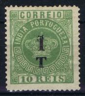 Portuguese India: 1881 Yvert Nr 87 MH/*  Fournier Forgery - Portugiesisch-Indien