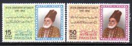 Pakistan 1969 Mirza Ghalib Set Of 2, MNH (D) - Pakistan