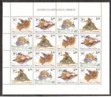 1992 Macau/Macao Stamps Mini Sheet -Legends & Myths -Immortal Cross Sea (I) Buddha Donkey Fencing Sword Book Blanket - Fencing
