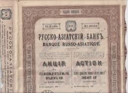 Action - Banque Russo Asiatique - 187,50 Roubles - St Pétersbourg - 1911 - Banque & Assurance