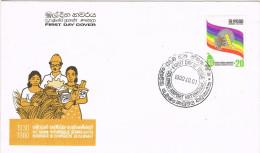 11687. Carta F.D.C. COLOMBO Airport Katunayake (Sri Lanka) 1980 - Sri Lanka (Ceylon) (1948-...)