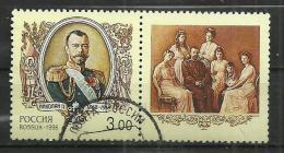 RUSSIA 1998 - LAST ZAR NICHOLAS II AND HIS FAMILY - USED OBLITERE GESTEMPELT USADO - 1992-.... Fédération