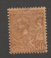 MONACO - N°YT 18  OBLITERE  - 1891/1894 - COTE: 6.00€ - Monaco