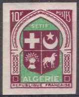 ALGERIE 1958 - N° 337E 10f Blason / Armoirie Setif - Non Dentelé Neuf ** - Algérie (1924-1962)