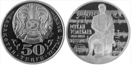 KAZAKHSTAN - 2013 - 50 TENGE - 100th ANNIVERSARY OF M. TULEBAYEV - UNC - Kazakhstan