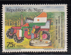 Niger Used Scott #805D 75fr Rural Developement Council, 30th Anniversary - Niger (1960-...)