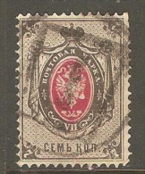 RUSSIA    Scott  # 27  VF USED - Used Stamps