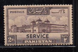 Pakistan Used Scott #O24 'SERVICE' On 2r Salimullah Hostel - Pakistan