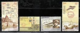 INDIA, 2011, 100 Years Of Airmail Commemorating 100 Years Of Allahabad-Naini Flight, Set 4 V, MNH, (**) - Correo Postal