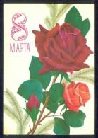 887 RUSSIA 1980 ENTIER POSTCARD 6799 Used MARCH 8 FLOWER FLOWERS FLEUR FLEURS BLUME BLUMEN ROSE ROSES Volkhov Mailed - 1980-91