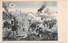 JAPON - Illustration - Battle Of NAN SHAN - Non Classés
