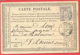 _5i-969: CARTEPOSTALE: N° 66: Type I : BRETEUIL-S-NOYE > Amiens - 1876-1878 Sage (Type I)