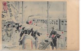 JAPON - Illustration - Banzei !! - Non Classés