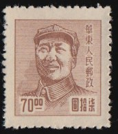 CHINA EAST - Scott #5L84 Mao Tse-tung (*) / Mint NG Stamp - China