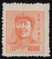 CHINA EAST - Scott #5L86 Mao Tse-tung (*) / Mint NG Stamp - China