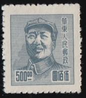 CHINA EAST - Scott #5L88 Mao Tse-tung (*) / Mint NG Stamp - China