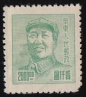 CHINA EAST - Scott #5L90 Mao Tse-tung (*) / Mint NG Stamp - China