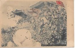 JAPON - Illustration - Japanese Army Captures Kinchow - Non Classés