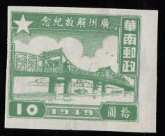 CHINA SOUTH - Scott #7L1 Pearl River Bridge / Mint NG Stamp - Southern-China 1949-50