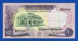 Sudan 10 Pounds 1978 P15b F+ - Sudan