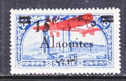 ALOUITES  C 21    * - Alaouites (1923-1930)