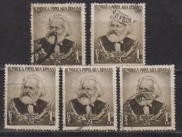 Rumänien; 1953; Michel 1428 O; Karl Marx; Bild2 - Karl Marx