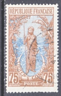 FRENCH  MIDDLE  CONGO  19  (o) - French Congo (1891-1960)