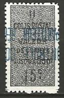 ALGERIE COLIS POSTAUX N°  8 SURCHARGE RENVERSEE NEUF** LUXE SANS TRACE DE CHARNIERE - Paquetes Postales