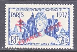 FRENCH  INDIA  139   * - India (1892-1954)