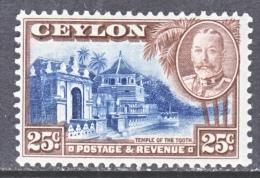 CEYLON  271  ** - Ceylon (...-1947)