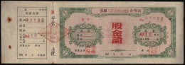 CINA (China): Old Chinese Coupon - Fatture & Documenti Commerciali