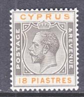 CYPRUS  106  *  Wmk 4 - Cyprus (...-1960)