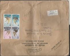 Bahrain Registered Airmail 1979 Ghanja Dhow, Baghla, Sambuk, Boom, Kotia Block Of 4 Postal History Cover Sent To Pakista - Bahrain (1965-...)