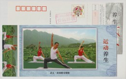 Fitness Yoga,lotus Flower Pool,CN 11 Wuyi Body-building Leisure Site Advertising Pre-stamped Card,specimen Overprint - Other