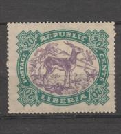 Yvert 205 * Neuf Charnière Antilope - Liberia