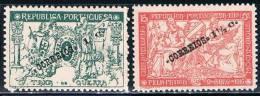 Moçambique, 1918/20, # 201/2, MH - Mozambique