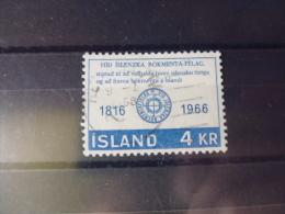 ISLANDE TIMBRE OU SERIE  YVERT N°361 - 1944-... Republik