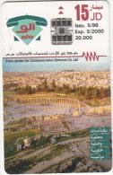 JORDAN - Jerash 1, tirage 20000, 05/98, used