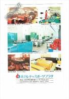 Hotel Do Sports Plaza - Pub Athletic Do Salle Musculation Kiné Vélo Bar - SHIOMACHI MINAMI-KU OSAKA JAPAN - Hotels & Restaurants