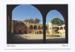 Beiteddine postcard from Lebanon, carte postale Liban