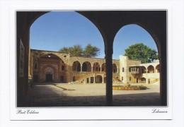 Beiteddine Postcard From Lebanon, Carte Postale Liban - Lebanon