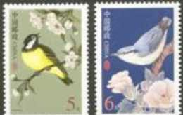 2004 CHINA R31 BIRDS III 2V MNH HIGH VALUE - Neufs