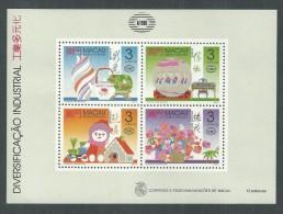 Macao BF N° 14 XX Diversification Industrielle,  Le Bloc  Sans Charnière, TB - Blocs-feuillets