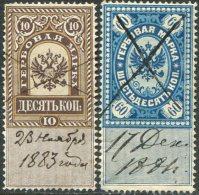 Russia Russland Russie General Revenue Fiscal Tax Gebührenmarken Stempelmarken Steuermarken 1879 Complete Set - Revenue Stamps