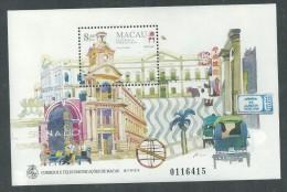Macao BF N° 28 XX La Place Du Sénado,  Le Bloc  Sans Charnière, TB - Blocs-feuillets