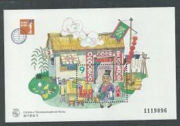 Macao BF N° 41 XX  Numéros De La Chance,  Le Bloc  Sans Charnière, TB - Blocs-feuillets